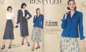 ad-for-1933-achive-collection