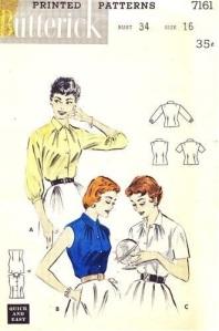 Butterick 7161, yr. 1954